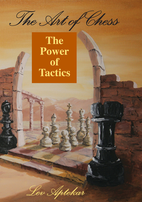 The Art of Chess volume 1 The Power of Tactics (Lev Aptekar)